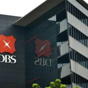 DBS to boost its cash flow support for SME