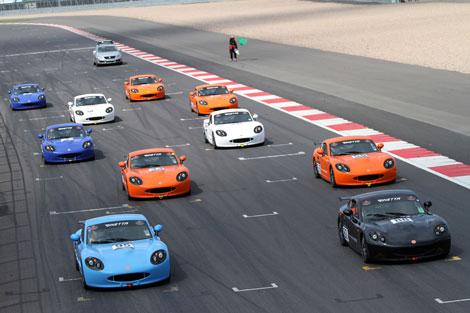 Ginetta race start