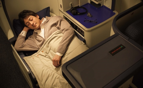 ANA business class sleeping 2