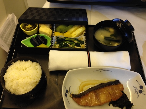 ANA Business class breakfast