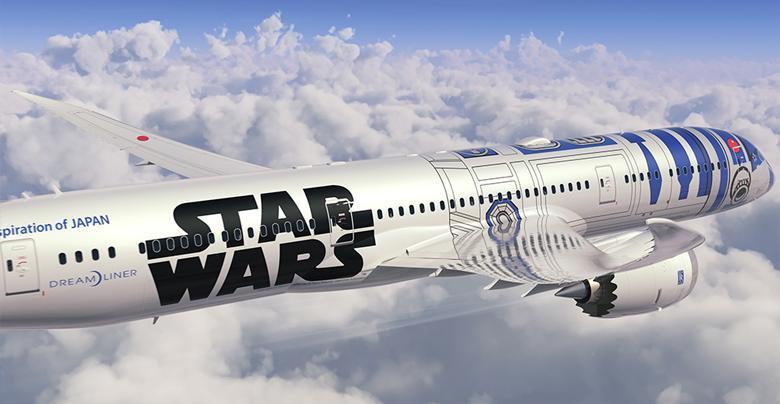 ANA Star Wars livery fuselage