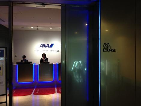 ANA Lounges entrance Haneda Airport