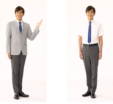 ANA uniforms ground staff male