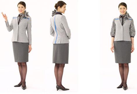 ANA uniforms lounge staff female