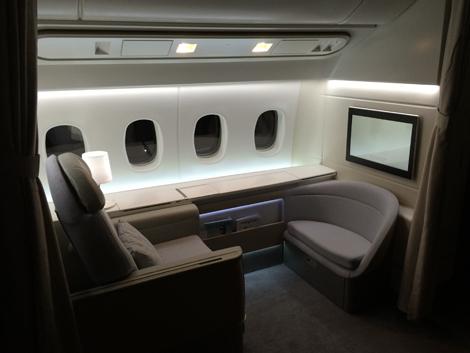 Air France La Premiere suite