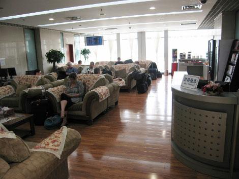 Lounge at Chengdu airport