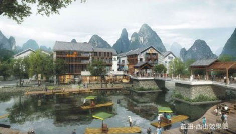 Amari Yangzhou Guilin
