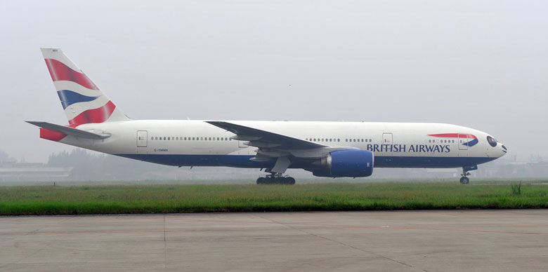 BA inaugural flight to Chengdu lands