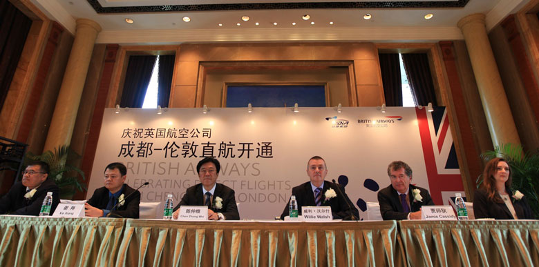 BA Chengdu press conference