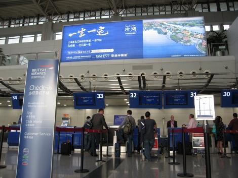 Chengdu Airport BA check in