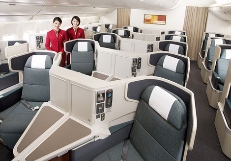 Cathay Pacific international business class