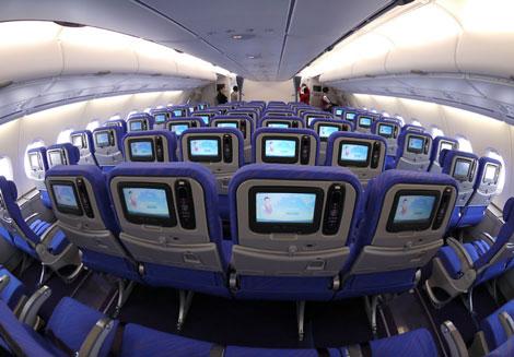 China Southern A380 economy class