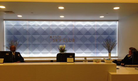 SkyClub entrance