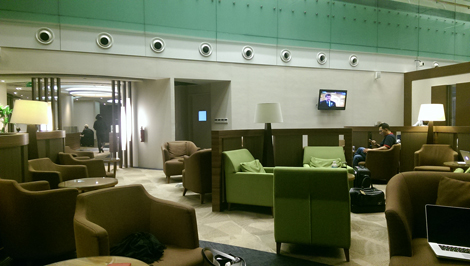 Dnata Changi lounge