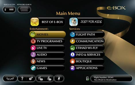 Etihad inflight connectivity screen