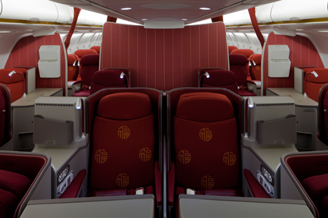 Hainan Airlines Business Class A330