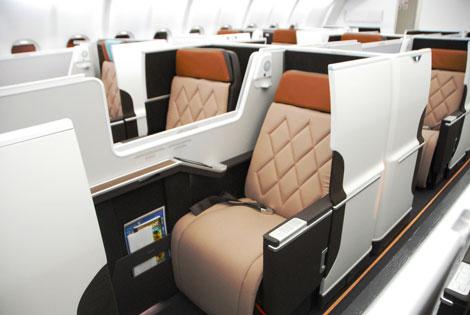Oman Air A330-300 business cabin