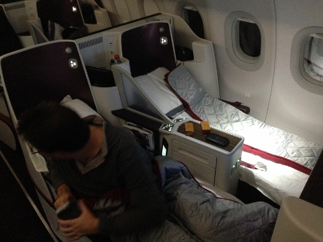 Qatar Airways A319 all-business class sleeping