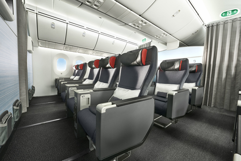 Aircraft Seat Upholstery Canada The Best And Latest Aircraft 2018