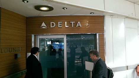 Delta arrivals lounge London Heathrow entrance