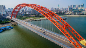 Qingchuan Bridge