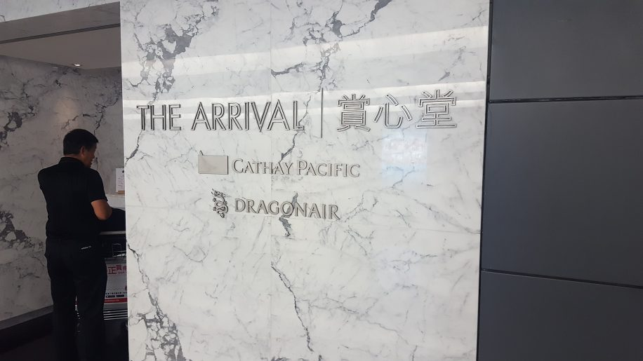 Cathay Pacific Arrivals Lounge
