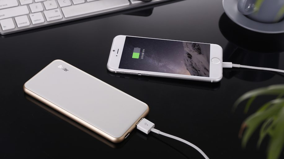 Besiter Mercury Series portable charger