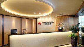 Hong Kong Airlines Club Bahinia VIP Lounge