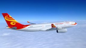 Hainan Airlines A330-200
