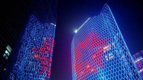 InterContinental Beijing Sanlitun Exterior lighting