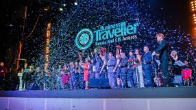 Winners at the Business Traveller Russia and CIS Awards 2016