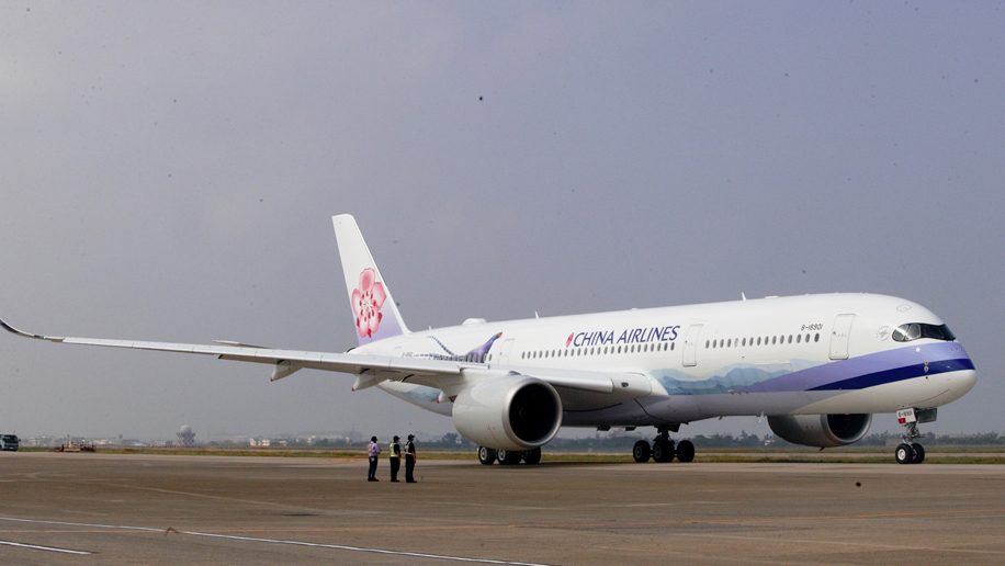 China Airlines' new A350 Syrmaticus Mikado livery