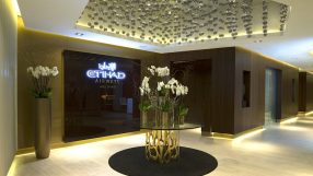 Etihad First Class Lounge Abu Dhabi entrance