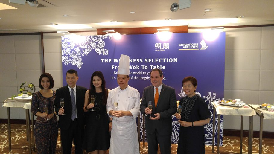 SIA partners with Ming Court, Cordis Hong Kong