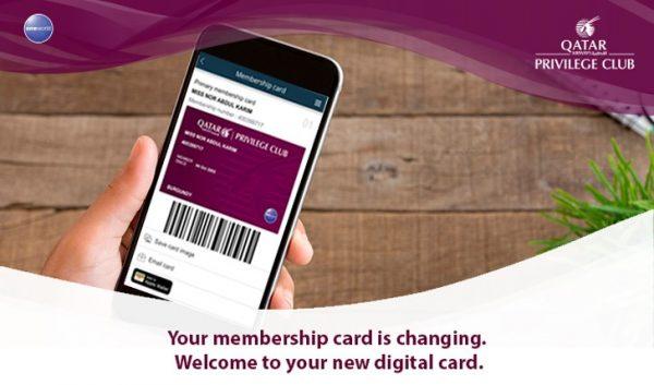 Qatar Airways digital burgundy card