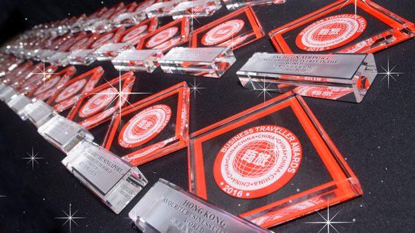 Business Traveller China Awards 2016