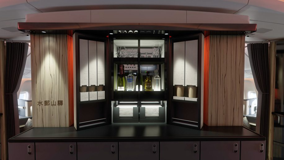 China Airlines B777-300ER Sky Lounge bar