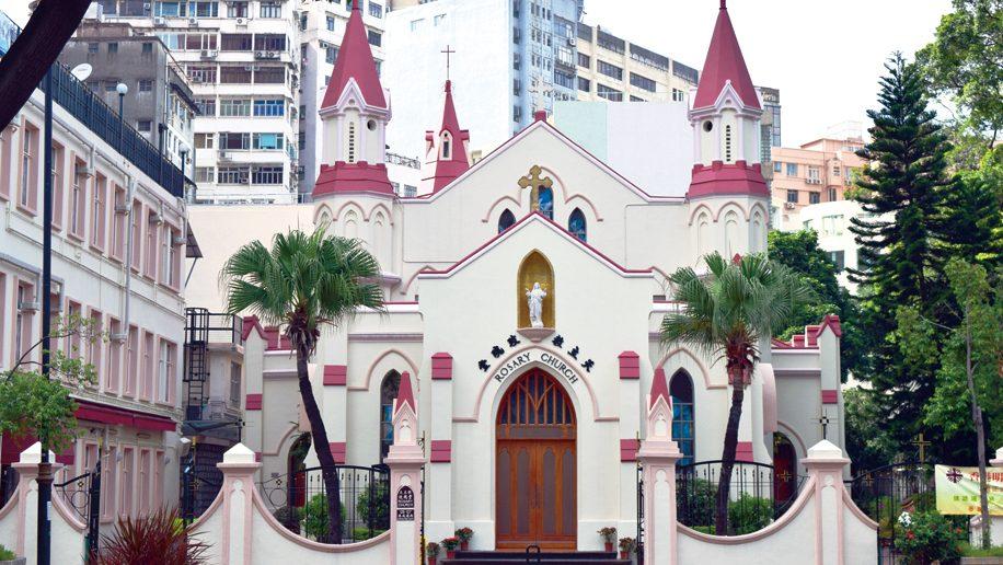 Rosary Church in Hong Kong