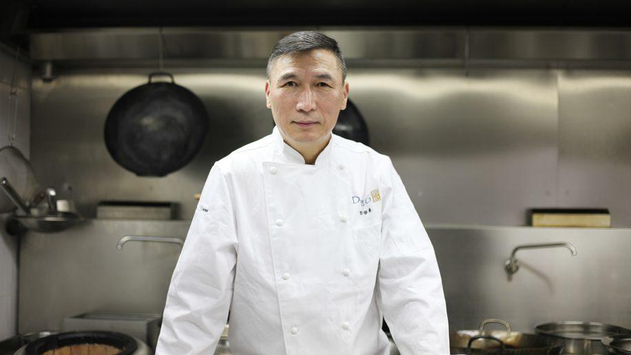 Deng G - Chef Deng