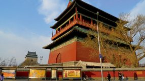 Bell and Drum Towers, Beijing