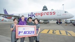 HK Express receives its first A321