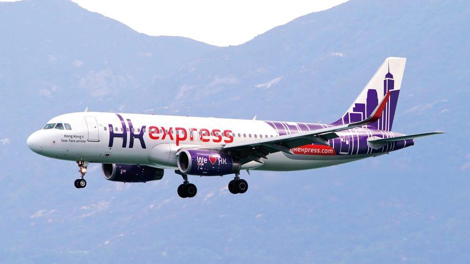 HK Express A320-200