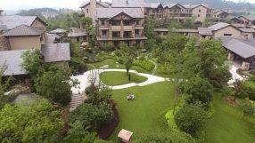 JW Marriott Zhejiang Anji DJI drone experience