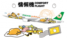 Eva Air Gudetama Comfort Flight