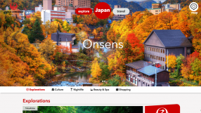 Japan Airlines 'Explore Japan' website