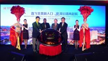Launch of Hainan Airlines' direct Beijing-Las Vegas service