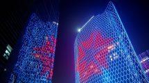 InterContinental Beijing Sanlitun - Exterior