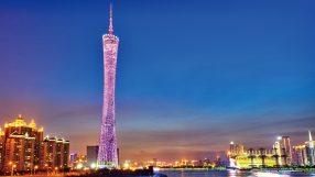 View of Canton Tower in Guangzhou