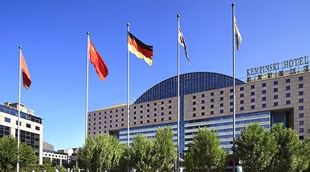 C-05. Kempinski Hotel Beijing Lufthansa Center (B)