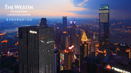 C-11. The Westin Chongqing Liberation Square